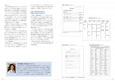 mediaEnglish_PAGE0001