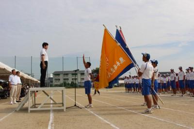 体育の部1