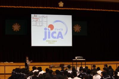 JICA1
