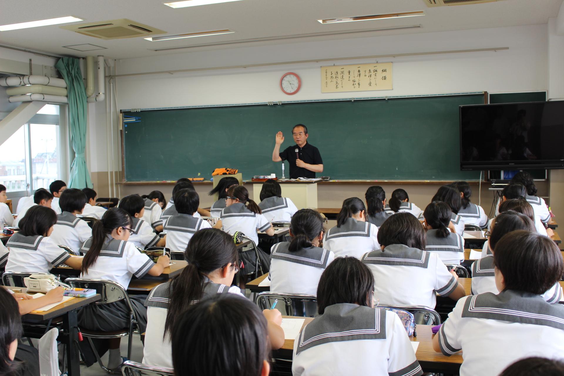人権問題学習3