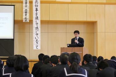 180302 知の触発プログラム(西田幸広氏) (3)