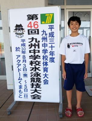 九州水泳2