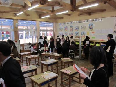 第46回 熊本県学校図書館研究大会宇城大会に参加してきました。 | 熊本 ...